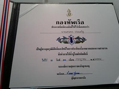 11112011066