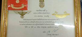 ผอ.เบาะแส รับเครื่องหมายเชิดชูเกียรติหน่วยทหารพรานกิตติมศักดิ์และเครื่องหมายจู่โจมฯ